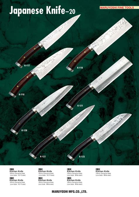 Knives For The Kitchen maruyoshi mfg co ltd japanese knife 20