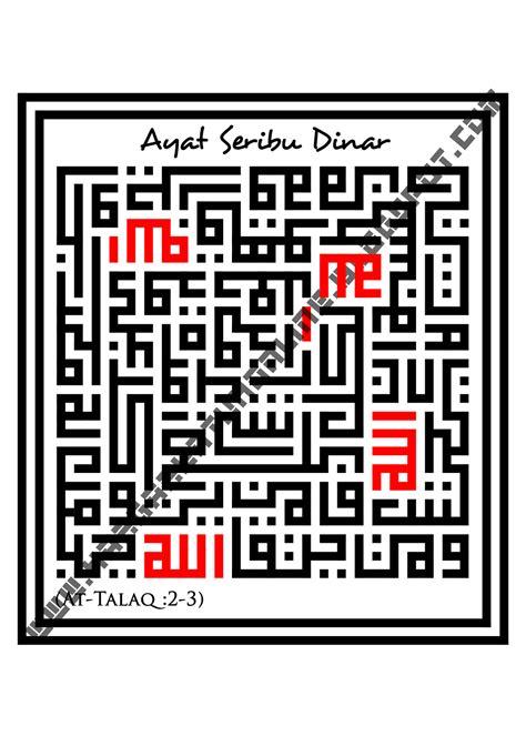 dinar recaps latest news 1 hours ago dinar recaps latest news 1 hours ago doctor stranger