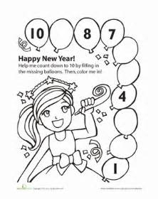 new year math activities for preschoolers new year s countdown worksheet education