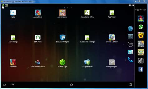 bluestacks rooted how to root bluestacks bluestacks rooted version kitkat