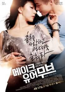 film rekomendasi korea 2014 korean movies opening today 2014 04 17 in korea