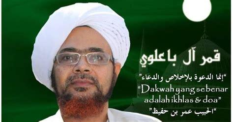 biografi habib umar bin hafidz pdf biografi guru mulia al habib umar bin hafidz ustaz syed