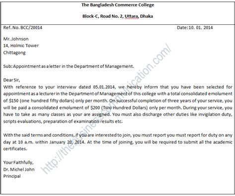 Official Joining Letter Sle How To Write Joining Letter After Leave 28 Images Sle Request Letter For Extension Of