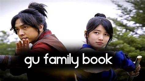 drakorindo gu family book gu family book 구가의 서 toad korean drama review youtube