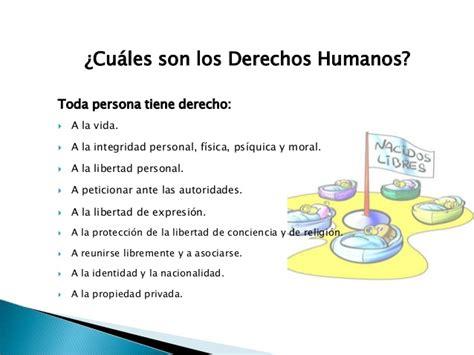 cuales son derechos humanos constituci 243 n derechos fundamentales y derechos humanos