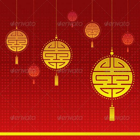 Home Designer Software 2017 chinese new year background graphicriver
