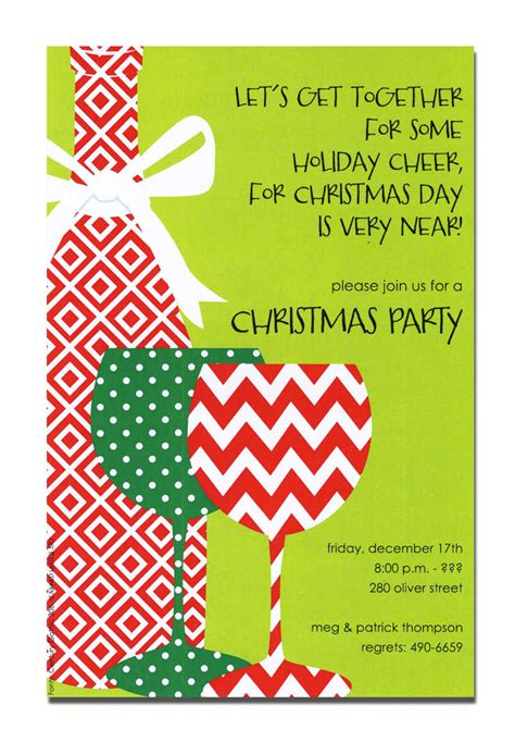 printable christmas open house invitations christmas open house invitations christmas open house