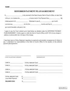 payment plan form template 10 best images of payment agreement contract form