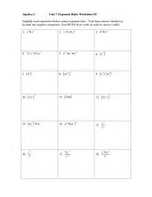 negative and fractional indices worksheet with answers