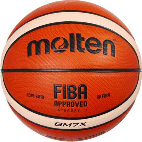 Bola Basket Molten Gg7 Pompa Bagus molten gm7x fiba approved basketball at