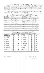 test pattern of fpsc university of the punjab pu annual examination 2015 date