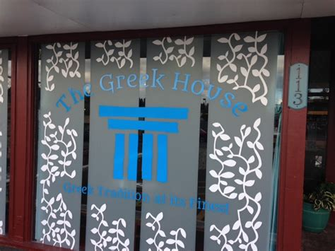 greek house burien burien s greek house celebrating 1 year anniversary this saturday oct 18 the b