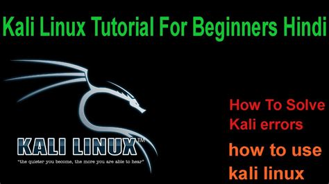 linux tutorial for beginners in hindi kali linux tutorials for beginners kali linux tutorials
