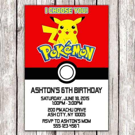 printable birthday invitations pokemon pokemon invitation pokemon birthday party diy printable