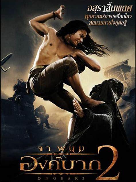 film ong bak gajah affiche du film ong bak 2 la naissance du dragon