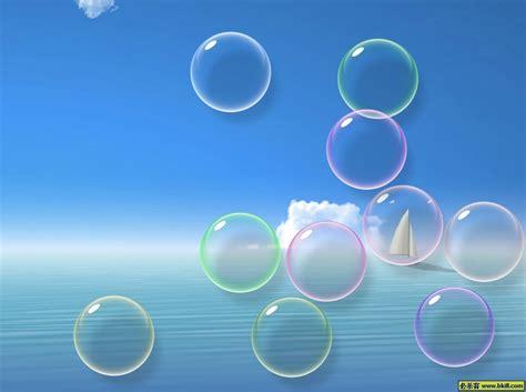 flowbubbles