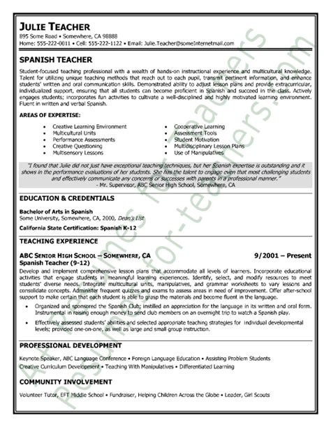 spanish teacher resume sle teacher resume sles