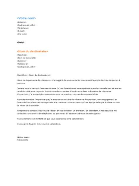 Exemple De Lettre Joyeux Noel Lettre De Motivation Fonctionnelle R 233 Sum 233 Fonctionnel Correspondant Office Templates