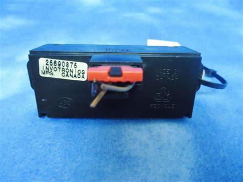 97 park avenue air case and heating buy 97 05 park avenue ac heat climate control 25690875 oem