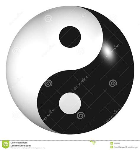imagenes de yin yang en 3d esfera de 3d yin yang foto de archivo imagen 5826660