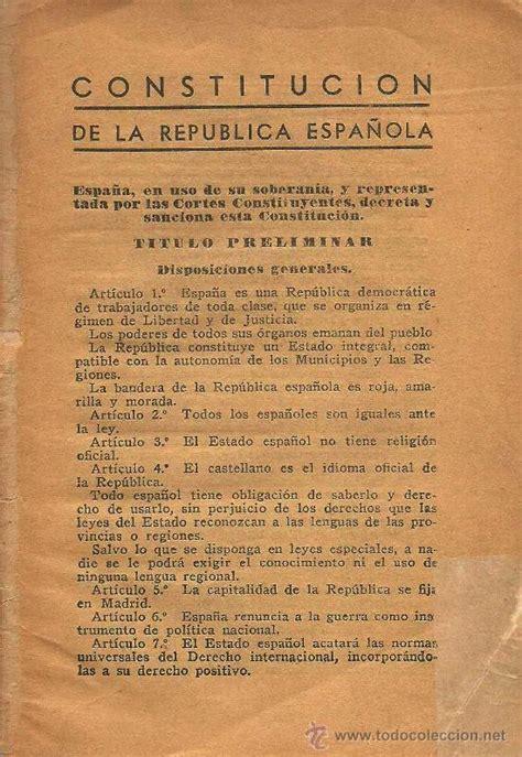libro constitucin espaola 29 de constituci 243 n de la rep 250 blica espa 241 ola 1931 o comprar libros antiguos de derecho econom 237 a y