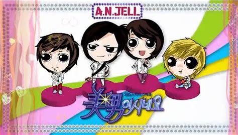 theme song you re beautiful korean drama taekyung you re beautiful photo 35841015 fanpop