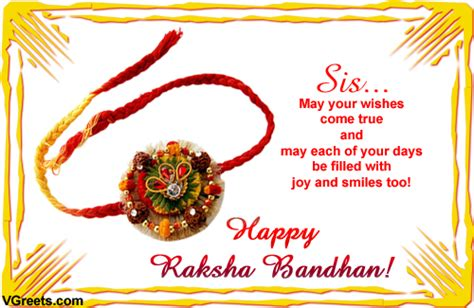 top raksha bandhan quotes messages for sister