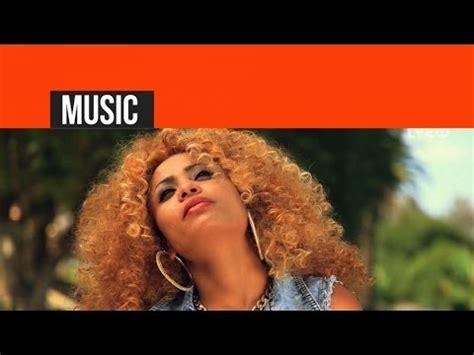 new music 2016 eritrea semhar yohannes loms ferihe ሎምስ ፈሪሐ new