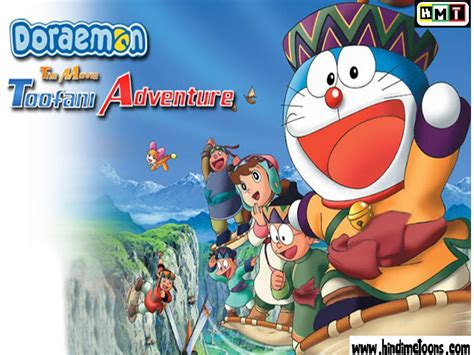 doraemon movie adventure doraemon movie toofani adventure full movie in hindi