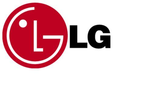 %name company logo maker   Unilever Logo Design History and Evolution   LogoRealm.com