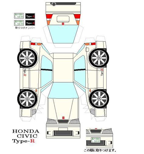 Papercraft Honda - finally we all can own the civic type r honda tech