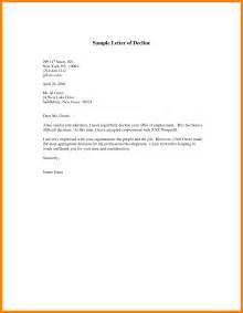 Decline A Offer Letter 10 decline offer letter coaching resume