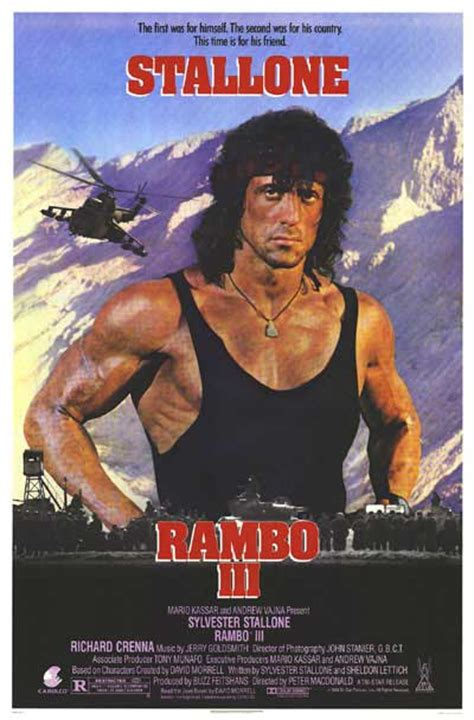 rambo film in urdu rambo pakistani