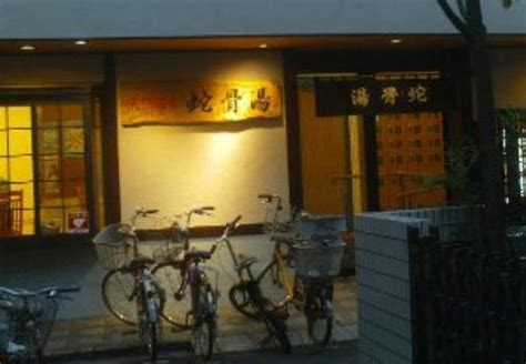 tattoo friendly onsen asakusa tattoo friendly onsen review of jakotsuyu onsen taito