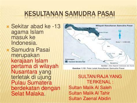 download film sejarah kerajaan islam peninggalan sejarah bercorak islam di indonesia