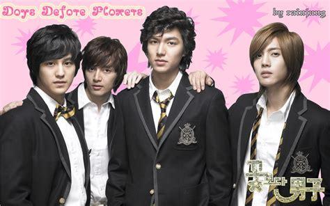 imagenes coreanas de los f4 los chicos son mejores que las flores novelas coreanas tv