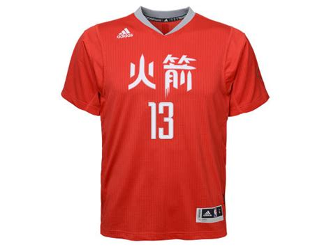 new year jersey rockets houston rockets harden adidas nba youth new