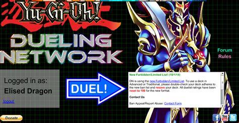 dueling network mobile yugioh dueling network by orantek on deviantart