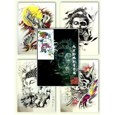 flash book sun peng tattoo flash book sun peng designs book