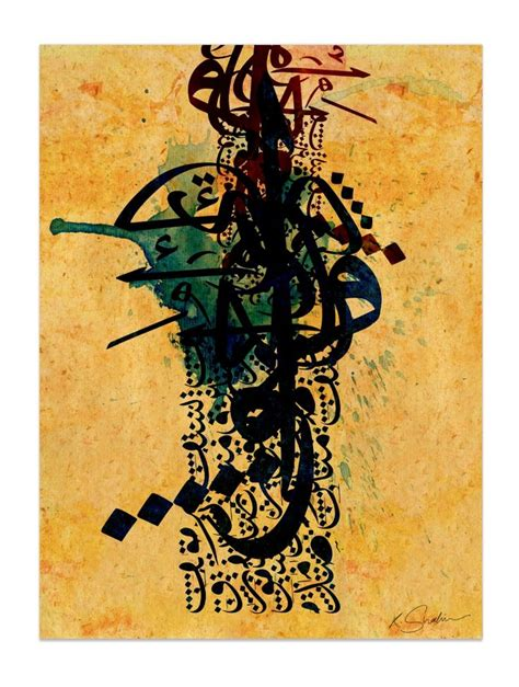 Islamic Artworks 54 173 best khalid shahin artwork images on