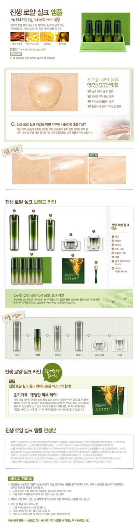 Ginseng Korea Di Indonesia seoul next by you malaysia nature republic ginseng