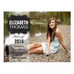 194 high school graduation announcements postcards zazzle