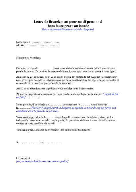 Modèles Lettre De Licenciement Pour Faute Grave Lettre De Licenciement Pour Motif Personnel Hors Faute Grave Ou Lourde Doc Pdf Page 1 Sur 2