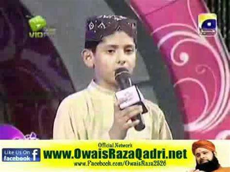 download mp3 adzan pak sabiq download pakistani urdu naat mp3 mp3 id 54212487445