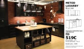 les cuisines metod dans votre magasin ikea rennes pac 233 ikea