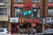 chronic ink tattoo yonge and eglinton the best piercing in toronto