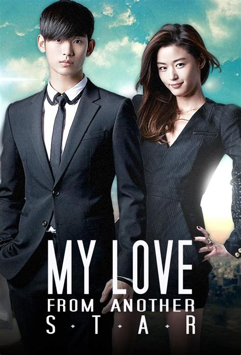 film drama korea my love from another star my love from another star vid 233 os et 233 pisodes de la s 233 rie