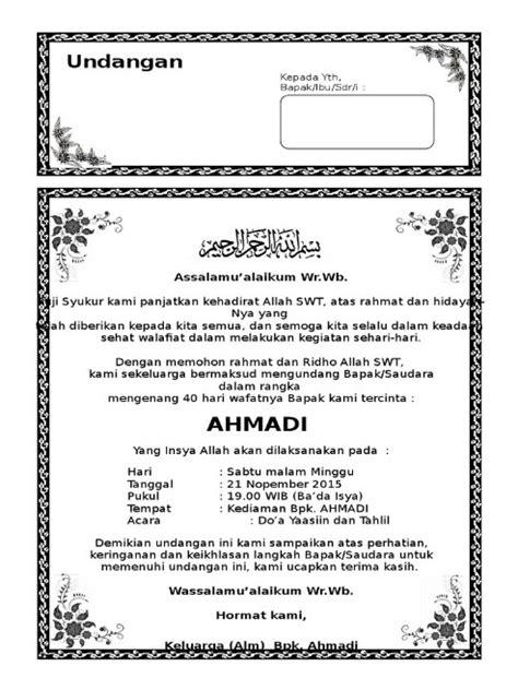 template undangan hajatan 29 koleksi unik dari contoh undangan hajatan desain