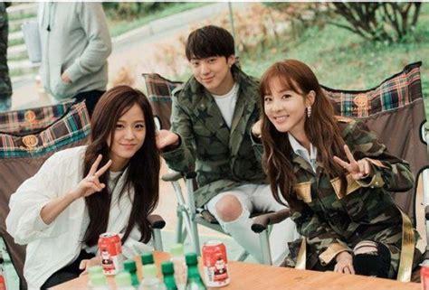 film drama korea producer sandara park in producers hancinema the korean