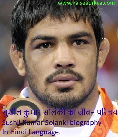 surdas biography in hindi language biography of poet surdas in hindi मह कव स त स रद स क ज वन
